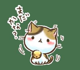 Cat Slider Stamp sticker #786972