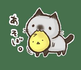 Cat Slider Stamp sticker #786973