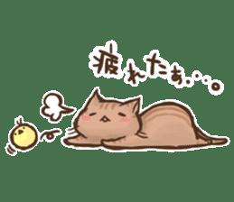 Cat Slider Stamp sticker #786976