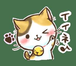 Cat Slider Stamp sticker #786978