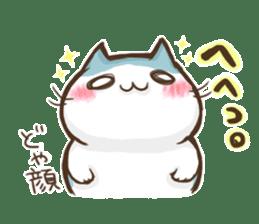 Cat Slider Stamp sticker #786979