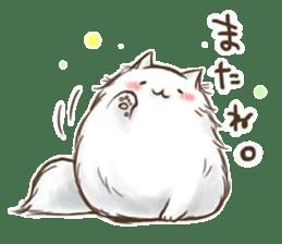 Cat Slider Stamp sticker #786982