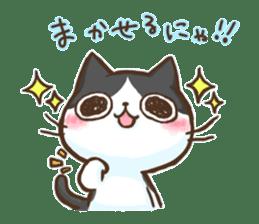 Cat Slider Stamp sticker #786994