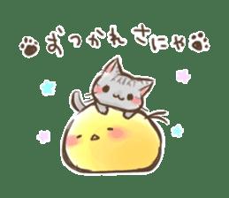 Cat Slider Stamp sticker #786995