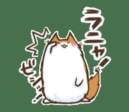 Cat Slider Stamp sticker #786996