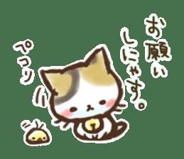 Cat Slider Stamp sticker #786997