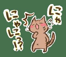 Cat Slider Stamp sticker #786998