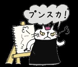 artist beret-chan sticker #787374