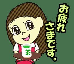 Sumiko's Delusion sticker #787764