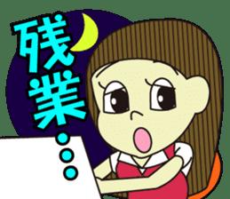 Sumiko's Delusion sticker #787768