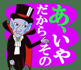 Sumiko's Delusion sticker #787773