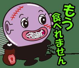 Sumiko's Delusion sticker #787787