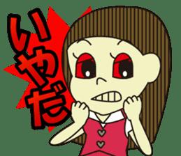 Sumiko's Delusion sticker #787791