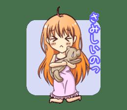 Konomi is puar day sticker #788285