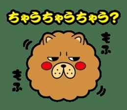 "Osaka institution""Chow Chow chaun chau?"" sticker #788919"