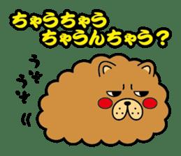 "Osaka institution""Chow Chow chaun chau?"" sticker #788920"