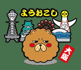 "Osaka institution""Chow Chow chaun chau?"" sticker #788921"
