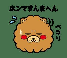 "Osaka institution""Chow Chow chaun chau?"" sticker #788924"