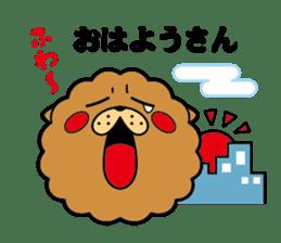 "Osaka institution""Chow Chow chaun chau?"" sticker #788925"
