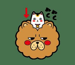 "Osaka institution""Chow Chow chaun chau?"" sticker #788930"