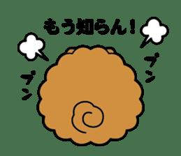"Osaka institution""Chow Chow chaun chau?"" sticker #788932"