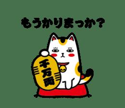 "Osaka institution""Chow Chow chaun chau?"" sticker #788935"