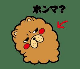 "Osaka institution""Chow Chow chaun chau?"" sticker #788939"