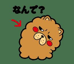 "Osaka institution""Chow Chow chaun chau?"" sticker #788940"