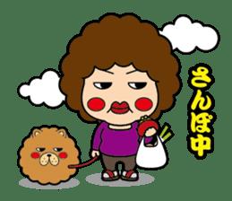 "Osaka institution""Chow Chow chaun chau?"" sticker #788942"