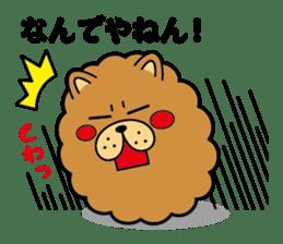 "Osaka institution""Chow Chow chaun chau?"" sticker #788947"