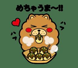 "Osaka institution""Chow Chow chaun chau?"" sticker #788950"
