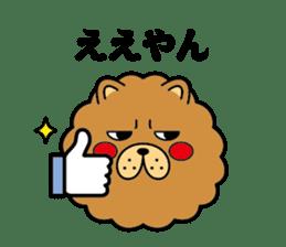 "Osaka institution""Chow Chow chaun chau?"" sticker #788954"