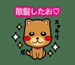 "Osaka institution""Chow Chow chaun chau?"" sticker #788958"