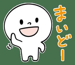 Kyoto People sticker #789879