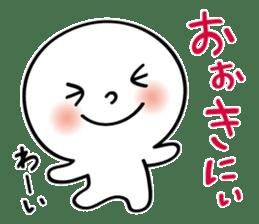 Kyoto People sticker #789882