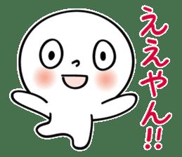 Kyoto People sticker #789883