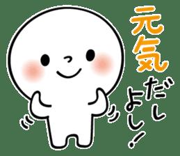 Kyoto People sticker #789884
