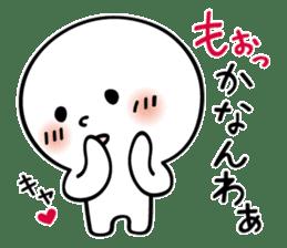 Kyoto People sticker #789886