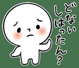 Kyoto People sticker #789887