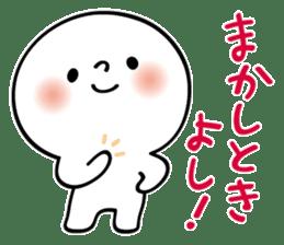 Kyoto People sticker #789888