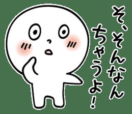 Kyoto People sticker #789889