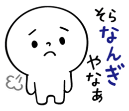 Kyoto People sticker #789891
