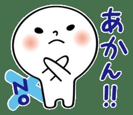 Kyoto People sticker #789893