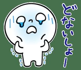 Kyoto People sticker #789896