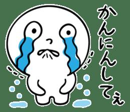 Kyoto People sticker #789898