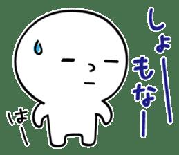 Kyoto People sticker #789900