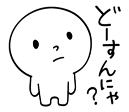 Kyoto People sticker #789901