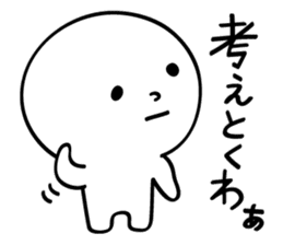 Kyoto People sticker #789902