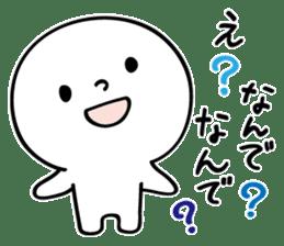 Kyoto People sticker #789903