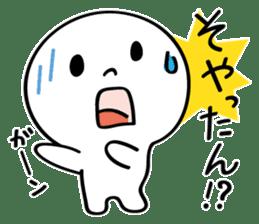 Kyoto People sticker #789904